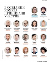Авторы Startsmile 2019-2020