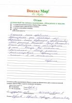 otzyv_orlova_i.v.