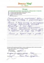 otzyv_vorona_juliya