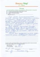 otzyv_ramenskaya_o.v.