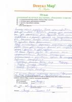 otzyv_tolgskaya