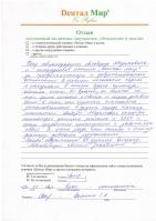 otzyv_baykina