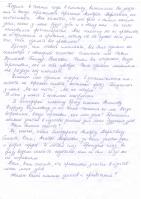 otzyv_tayanovoy_m.s.